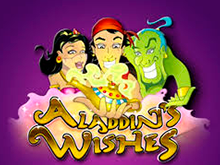 В Admiral casino играть онлайн в автомат Aladdins Wishes